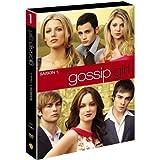 Gossip Girl: Saison 1, Partie 2