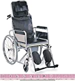 MCP Premium Imported Commode Wheel Chair- Reclining