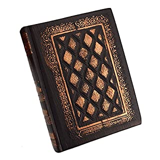 AiSi Vintage Embossed Leather Travel Writing Journal Book Hardback Notebook Ultra Thick Life Story Book Blank Notepad