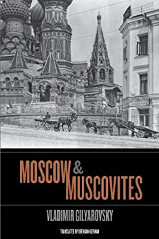 Moscow and Muscovites by [Gilyarovsky, Vladimir]