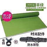 YOOMAT Tpe-Doppel Yogamatte mit Erweiterung, Verdickung, Verlängerung, Rutschen und die Erhöhung der Pads für Kinder- Tanzmatten, Grün