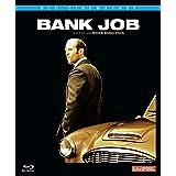 Bank Job - Blu Cinemathek