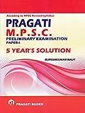 Pragati M.P.S.C. Preliminary Examination Paper-I