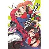 The Devil is a Part-Timer!, Vol. 11 (light novel)