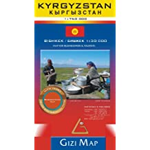 Kyrgyzstan Geographical Map 1 : 750 000