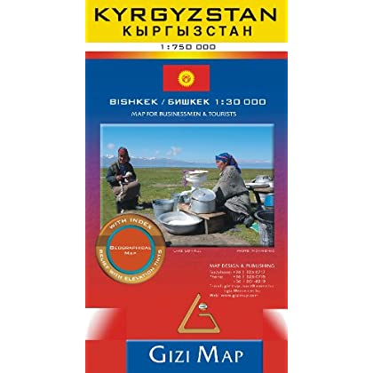 Kyrgyzstan 1/30.000 (Geographical)