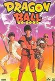Dragon Ball - Il Film (Live Action)
