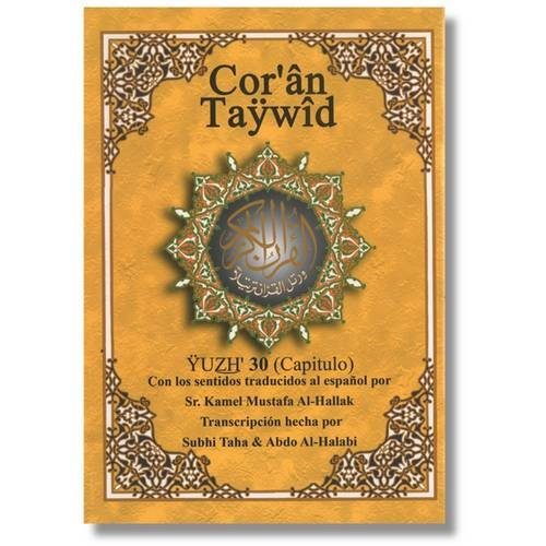 Tajweed Koran Amma Part with Spanish Translation & Transliteration por From Dar Al-Marifa
