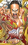 Prisonnier Riku - tome 28 par Seguchi
