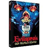 Evilspeak - Der Teufelsschrei (2-Disc Limited Collector's Edition Nr. 21, Cover A - Limitiert auf 444 Stück, 2 Blu-rays)
