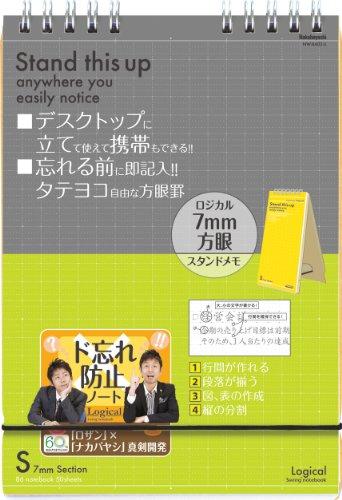 Logische Serie Notebook-St_nder Notebook W Ring Gr__e B6 NW-B602-S (Japan-Import) (Notebook Gr Serie)