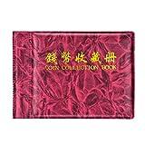 Xshuai 60pièces de monnaie Collection de stockage de supports pour l'argent Penny poches Album Livre fichier ordinateur portable Coin Album Size: 13.8cm*9.8cm bordeaux