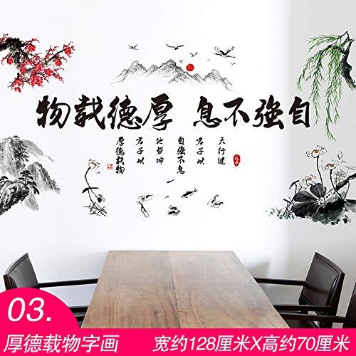 Landschaftsgemälde, Wandmalereien, Bürowände, Wandmalereien, Plakate (Kollektive geben der Entwicklung Priorität) streben nach Selbstverbesserung und moralischer Integrität, Übergröße