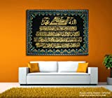#5: Tamatina Canvas Painting - Holy Massage of Allah - Islamic Canvas Painting