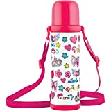 Saanveria Stainless Steel Insulated Water Bottle For School Kids Round Cap And Hanging Strap 500 Ml