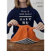 Wrap it with Knits : Edition bilingue anglais-japonais