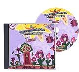 Personalisierte Kinderlieder CD - Jedes Lied gesungen mit Vorname des Kindes - Mit jedem Wunschname möglich ! - Neue Texte auf bekannten Melodien / Mutmach-Lied - Lob-Lied - Trost-Lied - Aufwach-Lied - Geburtstags-Lied