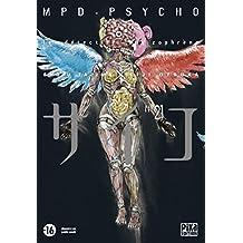 MPD Psycho T21: Le détective schizophrène