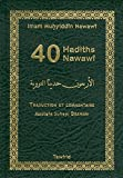 40 Hadiths Nawawi Traduction et Commentaire