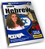 Talk Now Learn Hebrew: Essential Words and Phrases for Absolute Beginners (PC/Mac) Bild