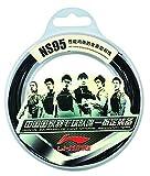 Li-Ning LI-NING NS95 Badmintonsaitenset Saite Bespannung Badminton Set 10m (schwarz)