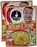 #7: Big Bazaar Combo - Ching's Soup Mix Mix Veg, 55g (Buy 1 Get 1, 2 Pieces) Promo Pack