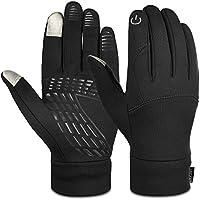 Vbiger TouchscreenHandschuhe Sport Handschuhe Trainingshandschuhe Rutschfest Handschuhe Vollfingerhandschuhe Trainingshandschuhe