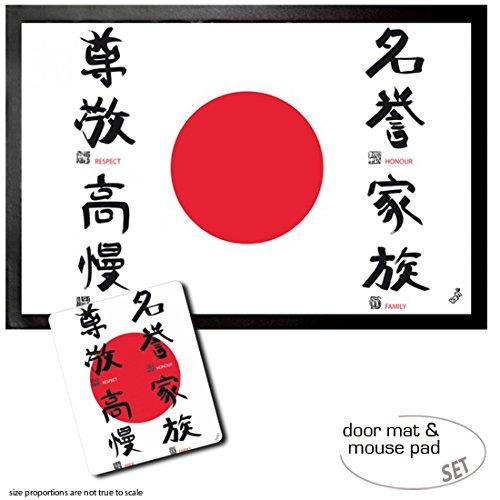 Des Respekts Symbol (Set: 1 Fußmatte Türmatte (60x40 cm) + 1 Mauspad (23x19 cm) - Motivation, Respekt, Ehre, Stolz, Familie)