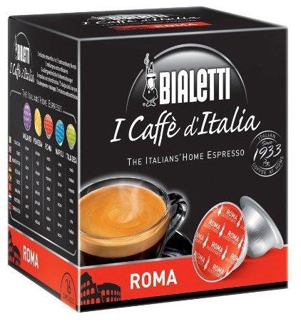 Bialetti Capsule Roma - Set 8 confezioni da 16 capsule