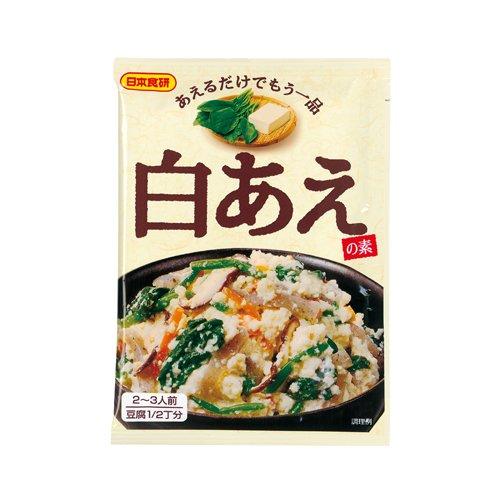 日本食研 白あえの素 30g×5個