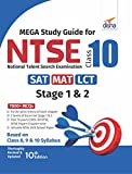 #7: MEGA Study Guide for NTSE (SAT, MAT & LCT) Class 10 Stage 1 & 2