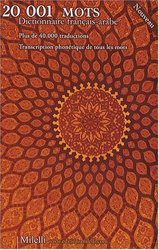 20 001 mots : Dictionnaire français-arabe