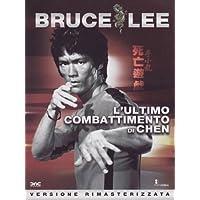 Bruce Lee - L'ultimo combattimento di Chen