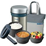 Zojirushi Thermal Stainless Lunch Box BENTO BAKO | SL-NC09-ST (Japan Import) by Zojirushi