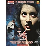 Moksha Telugu Movie DVD with 5.1 DTS Surround Sound