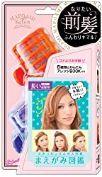 LUCKY TRENDY 2 Piece Front Hair Curler & Clip, 0.5 Pound by Lucky Trendy