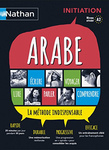 COFFRET ARABE INITIATION (VOIE EXPRESS) 2014 par Collectif