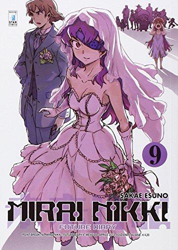 Mirai Nikki. Future diary: 9