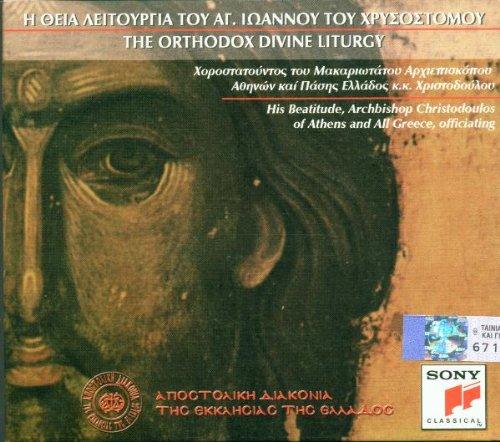 Liturgie Divine Orthodoxe [Import anglais]