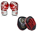 Unisex Rex Leather Curved Focus Pads with Boxing Gloves Boxing Bag Gloves Adult Hook And Jab Sparring Kit Exerciser Martial Arts UFC Training Punching Kickboxing Equipment MMA