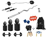 #3: PROTONER 22 KGS + 3' CURL ROD & 2 Dumbbell Rods weight lifting home gym fitness package