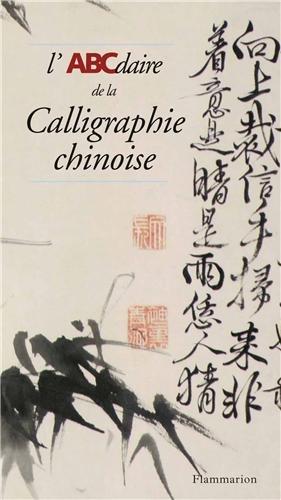 L'ABCdaire de la calligraphie chinoise