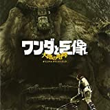 Wander and the Colossus: Roar of the Earth von Kow Otani