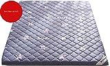 MUZIDP Colchón de algodón Gruesa,Colchón Acolchado Topper,Solo Doble Antideslizante Hipoalergénico Plegable Almohadilla de colchón alfombras Tatami-C 150x190cm(59150x190cm(59x75inch) x75inch)