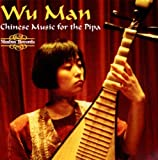 Chinese Pipa Music by Wu Man (1995-04-16)