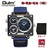 Hermosa Watches Oulm Cuarzo Reloj de Hombre Tres Veces Grande Zona Deportes Reloj de los Hombres Reloj Tiempo Diferencia
