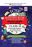 Oswaal ICSE Question Bank Class 10 English Paper-1 Language Book Chapterwise & Topicwise (For March 2020 Exam)