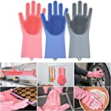 Eco Magic Silicone Scrubbing Gloves, Scrub Cleaning Gloves with Scrubber for Dishwashing and Pet Grooming, Latex Free (Multi Color, 1 Pair)