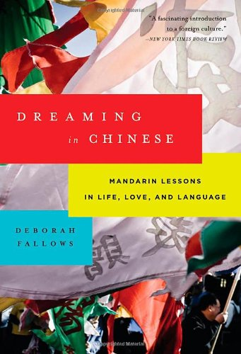 dreaming-in-chinese-mandarin-lessons-in-life-love-and-language
