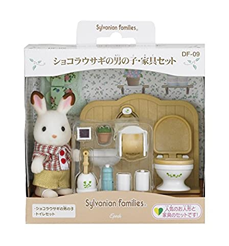 Boy, furniture set DF-09 of Sylvanian Families doll furniture set chocolate rabbit (japan import)